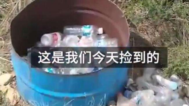 休息日就進山撿垃圾 男子5年撿4萬個瓶子