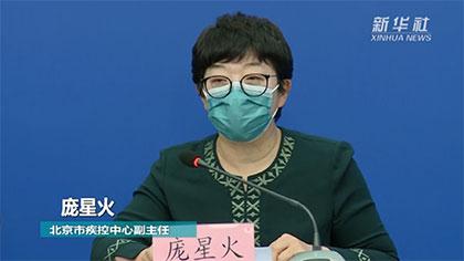 北京27日新增新冠肺炎確診病例14例
