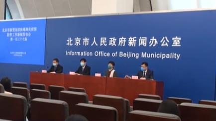 北京疫情:出院患者仍需隔離 尚未發現出院後人傳人