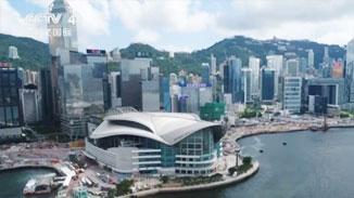香港舉行升旗儀式和酒會慶祝回歸祖國23周年