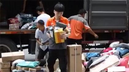 快遞小哥評上杭州高層次人才獲百萬房補