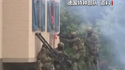 """德國:陸軍特種部隊8.5萬發子彈""""不翼而飛"""""""