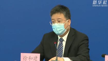 徐和建:首都疫情防控形勢趨穩向好 但還未到歡慶勝利的時候