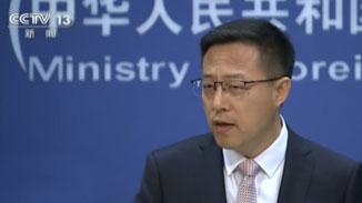 中國外交部:美挑撥地區國家關係 破壞南海和平穩定