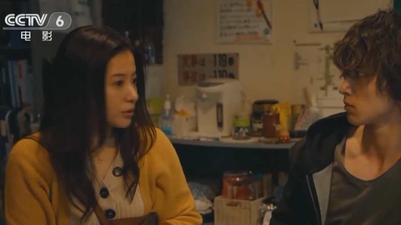 日本電影《你的眼睛在追問》重新詮釋感人愛情