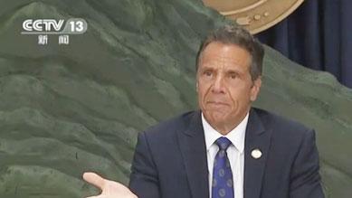 """紐約州州長:否認疫情等同于""""病毒幫兇"""""""