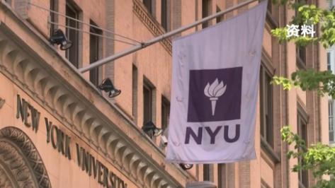 哈佛和麻省理工就留學生簽證新規起訴美政府