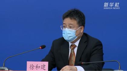 北京連續四天零新增