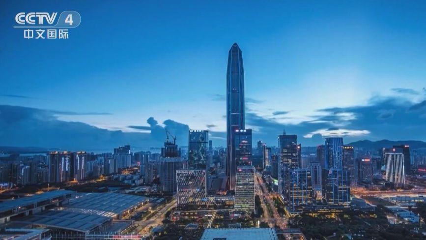深圳:創造對外開放新優勢 加快形成全面開放新格局