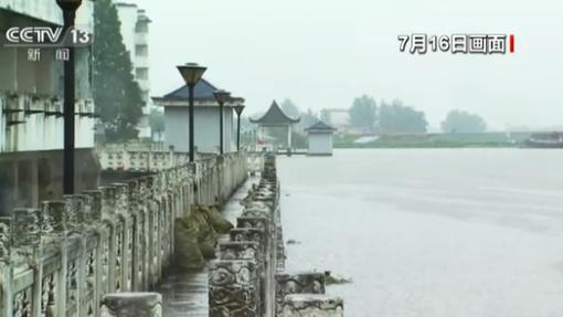 """安徽樅陽:長河已超保證水位 高于城區成""""懸河"""""""