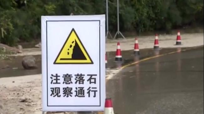 重慶萬州:山體滑坡致多條道路中斷