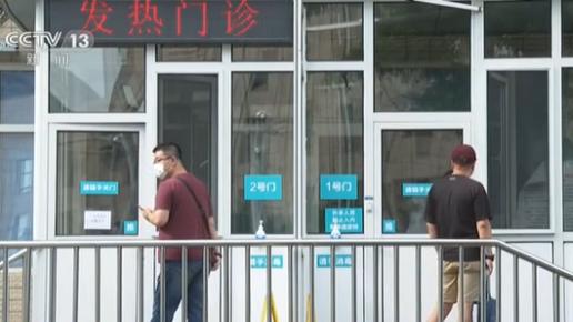 遼寧大連:新增9例本土病例和27例無症狀感染者