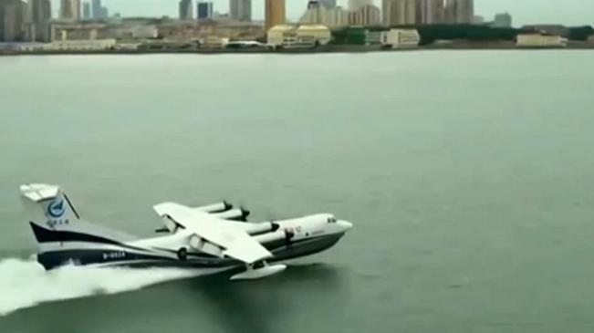 山東:大型水陸兩棲飛機AG600完成海上首飛