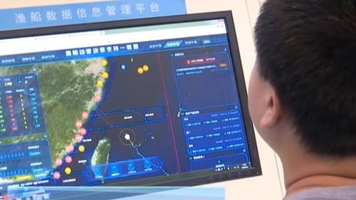 """""""北鬥""""導航係統 助力漁船回港避風"""