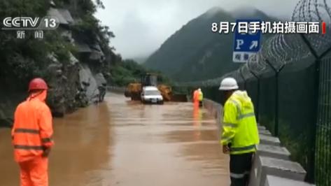 陜西:108國道西安周至段塌方水毀嚴重