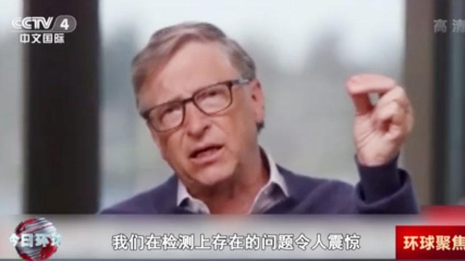 比爾·蓋茨:沒想到我們會表現這麼差