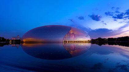 北京:國家大劇院重啟線下演出