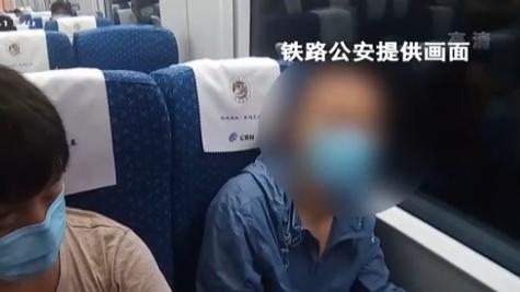 """男子高鐵""""霸座""""並言語攻擊乘警 被拘留"""