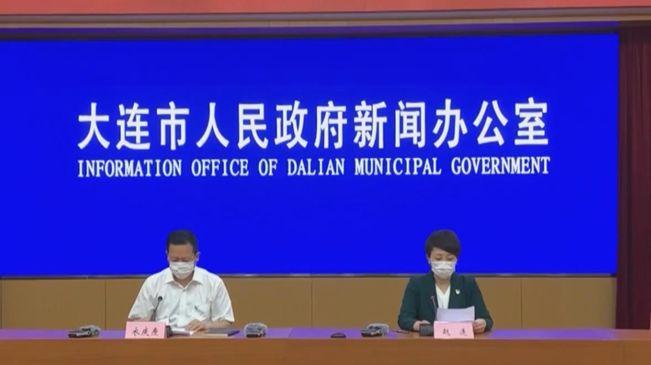 遼寧大連:中高風險地區清零 影劇院等恢復營業