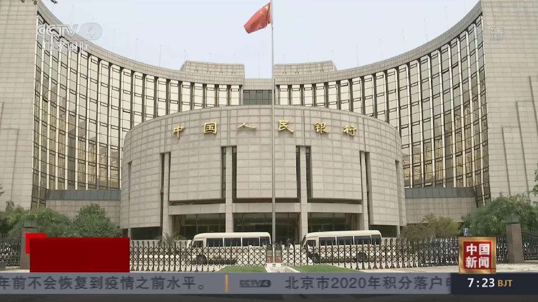 中國首張數字銀行卡發行