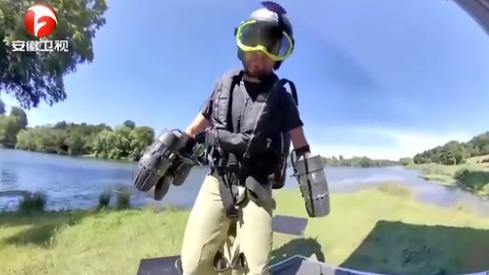 科技生活:飛行套裝很炫酷 可原地起飛一秒收納