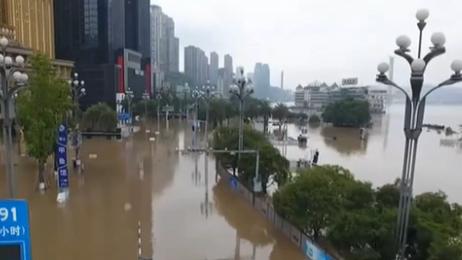 """""""長江2020年第5號洪水""""過境重慶"""