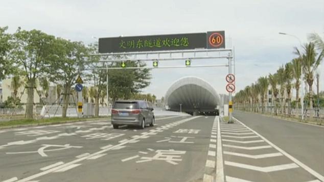海南最長跨江隧道通車