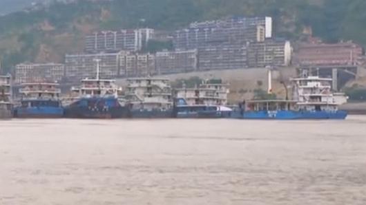 重慶奉節:三峽庫區船舶暫停通航