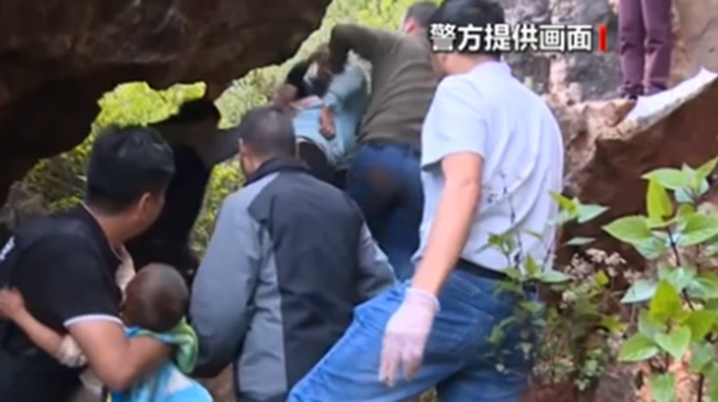 雲南3歲男童被抱走:警方迅速摸排尋找 45小時破案