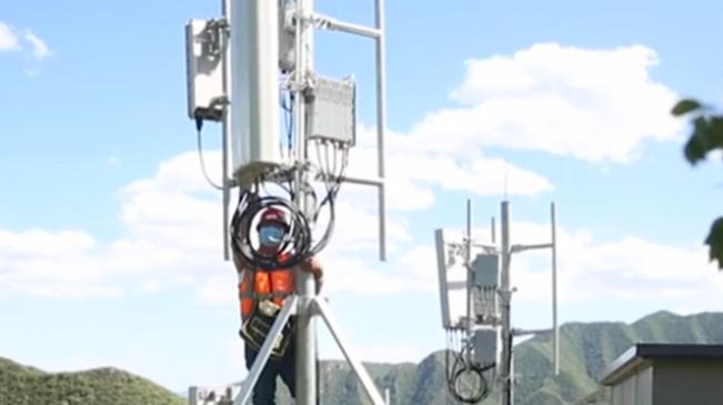北京:力爭年底前完成重點功能區5G全覆蓋