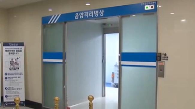 韓國:政府採取措施應對醫療機構床位緊缺