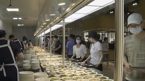節約糧食 避免浪費 學校食堂有妙招