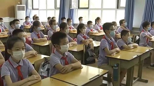河北石家莊:小學迎來新學期 做好開學第一課