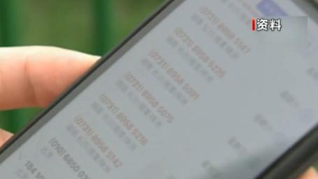 推銷短信電話太多?擬對營銷信息立新規
