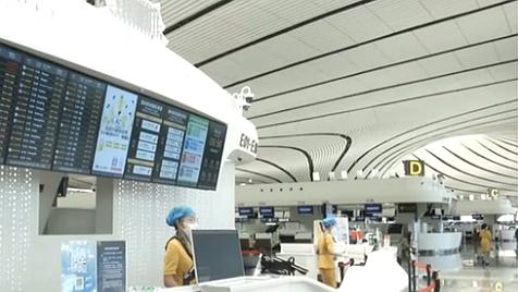 民航局:今天起部分國際航班可直飛北京