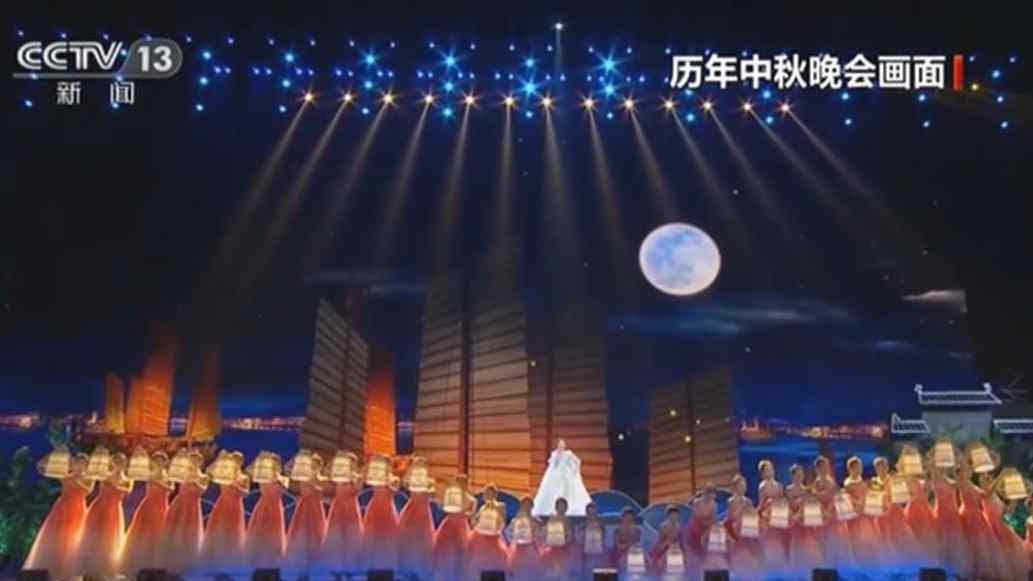 中央廣播電視總臺中秋晚會在洛陽舉辦