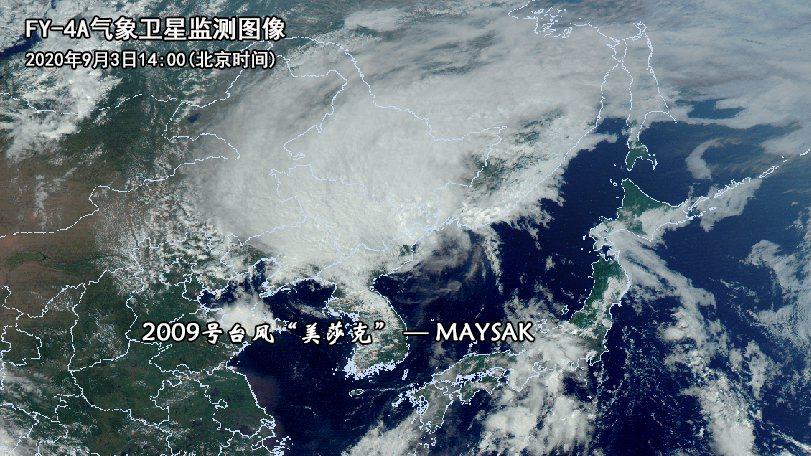 """中央氣象臺:""""美莎克""""停止編號 仍需關注其風雨影響"""