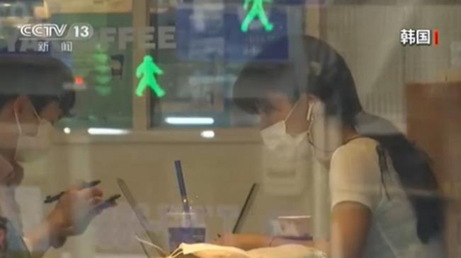 韓國:首爾繼續收緊防疫措施 宣布就餐新禁令