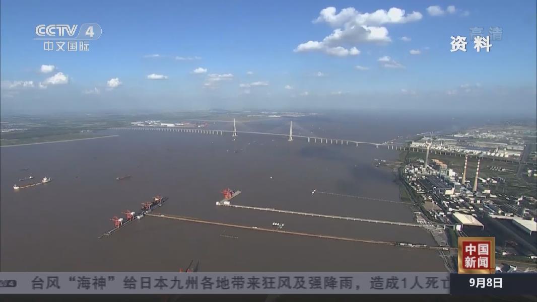 海關總署:前8月中國外貿突破20萬億元 出口正增長