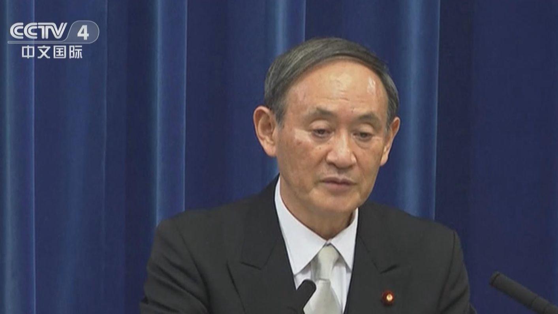 日本首相菅義偉舉行就任後首次記者會
