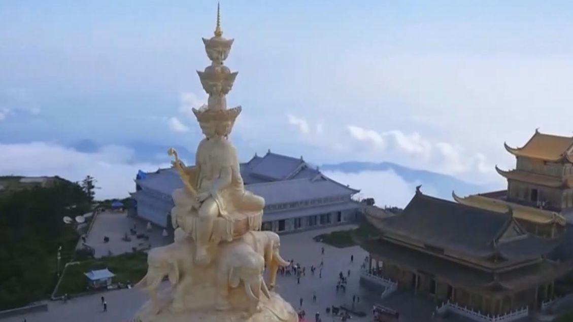 國慶長假臨近 中國超500家景區免費或打折
