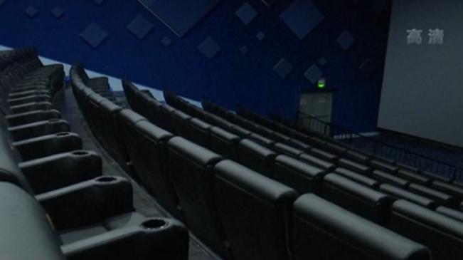 9月25日起 中國影院上座率將放寬至75%