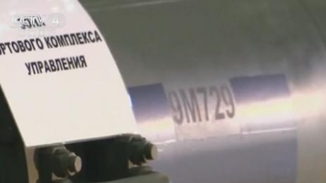 俄副外長:是否延長《新削減戰略武器條約》的選擇權在美方