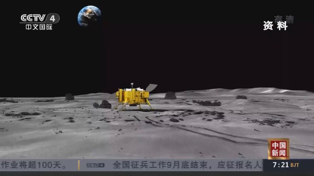 嫦娥四號:最新科學成果揭示月球內部物質結構