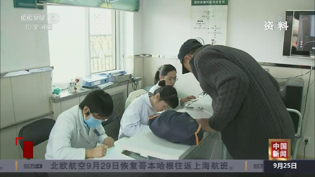 北京市流感疫苗接種工作全面啟動