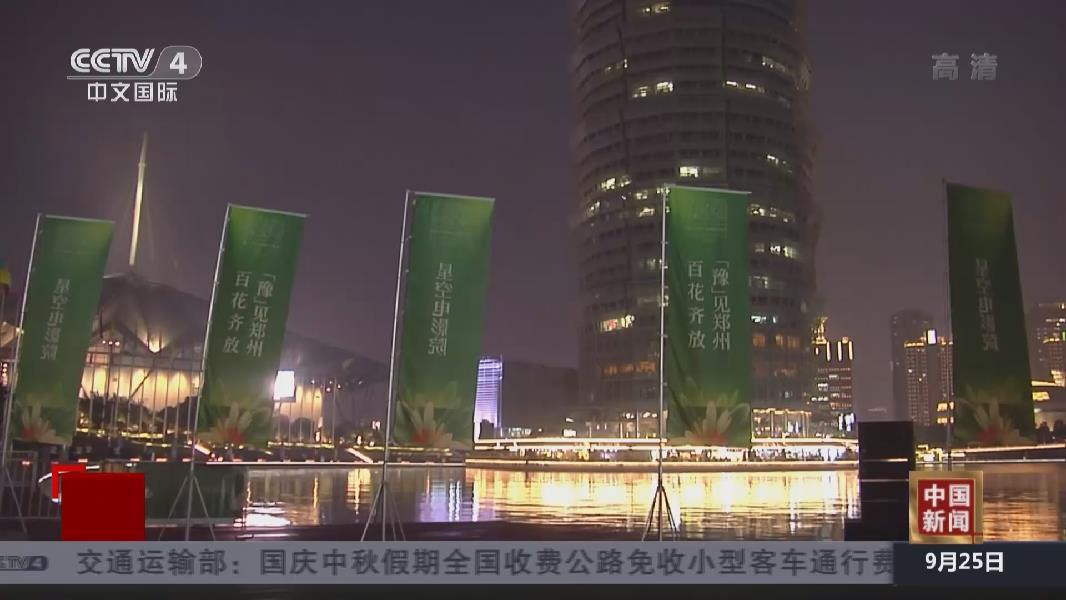2020年中國金雞百花電影節啟動