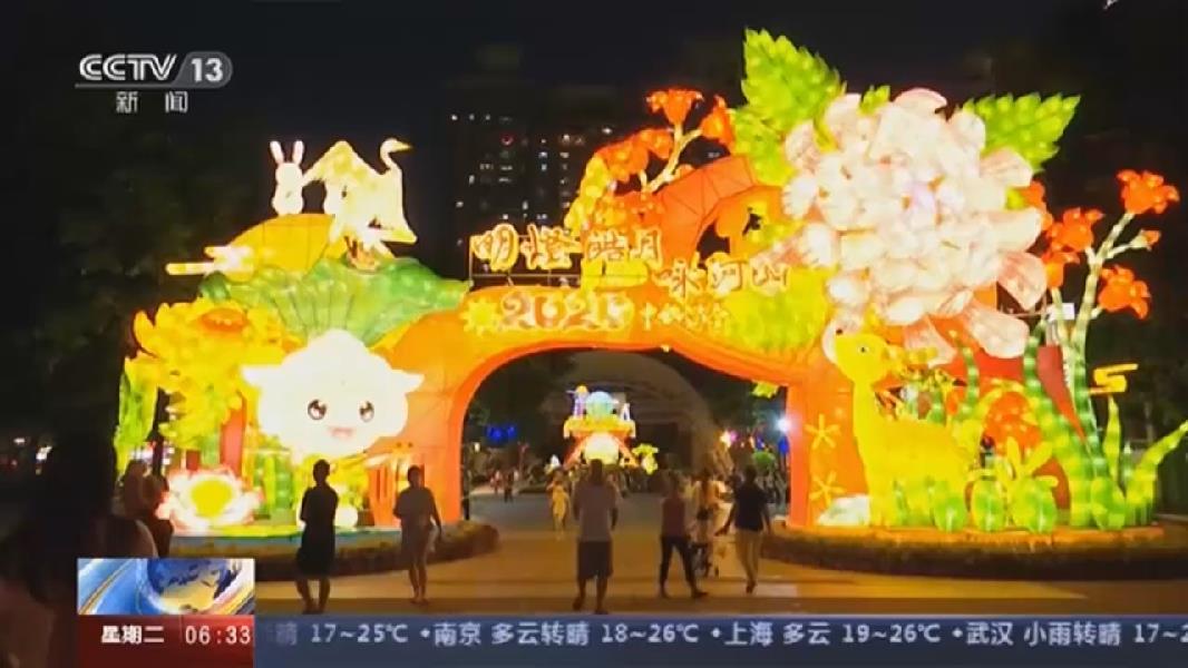廣東廣州:文化公園中秋燈會開始亮燈