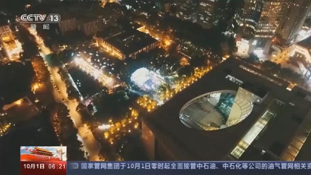 江蘇南京:扮靚文旅街區 營造節日氣氛