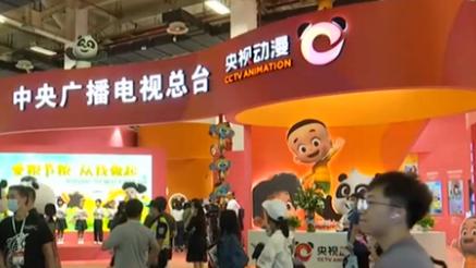 第十六屆中國國際動漫節:線上線下互動 上百動漫企業參會