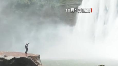 貴州:赤水丹霞景區 多措施迎國慶假期